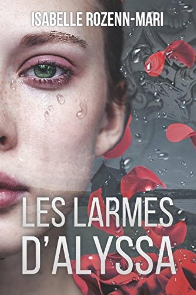 助けて最少ガムLes Larmes d'Alyssa