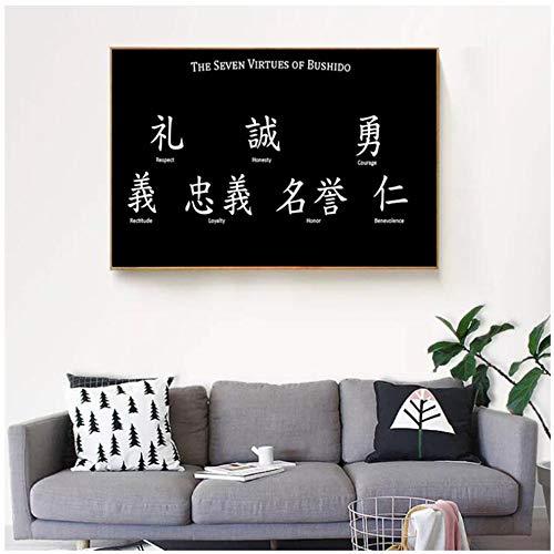 Die Sieben Tugenden von Bushido Zitat Nordic Poster Leinwand Malerei Drucke Moderne Bilder Wandkunst Home Decor Wohnzimmer-60x80cm Kein Rahmen