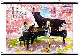 Your Lie in April (Shigatsu wa Kimi no Uso) Anime Wall Scroll Poster (16x25) Inches