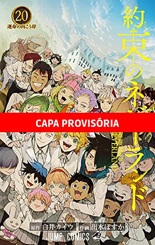 The Promised Neverland - 20