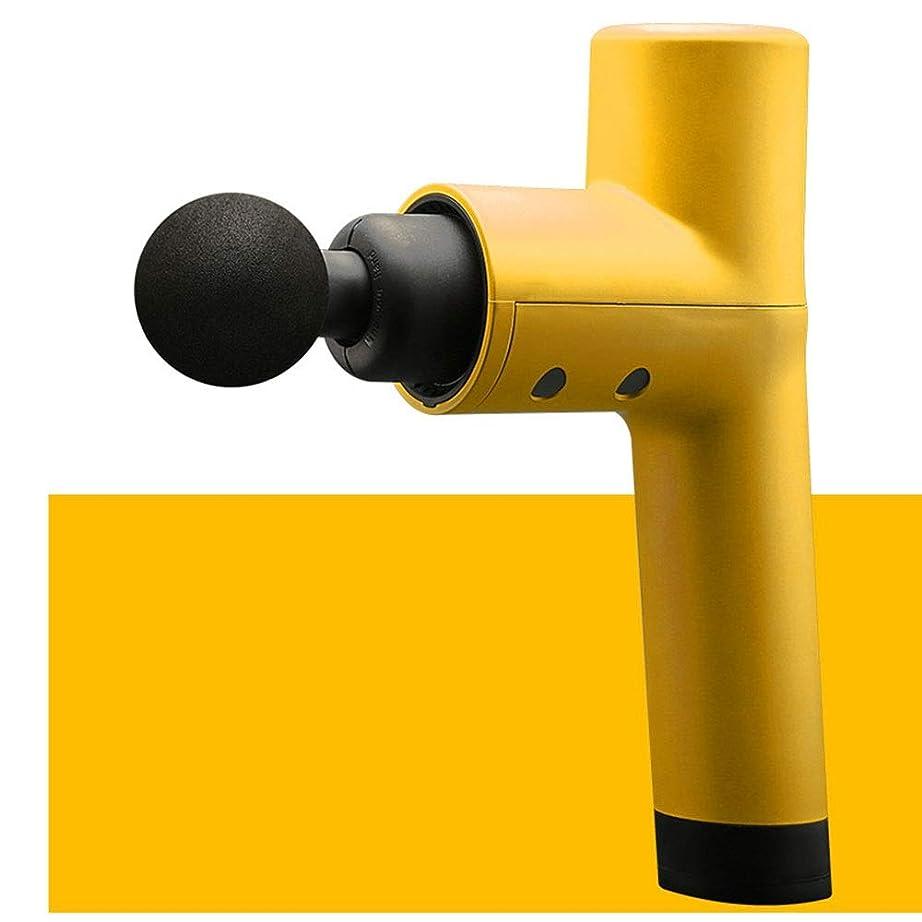 毎日陸軍フラグラントCSJ 黄色、電動筋膜銃、筋肉の疲労を和らげる、ディープマッスルマッサージ、4マッサージヘッド、4速周波数変換振動、サイズ18.8 X 6.2 X 25.2 Cm (Color : Yellow)