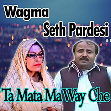 Ta Mata Ma Way Che