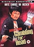 Gambling for Head [DVD]