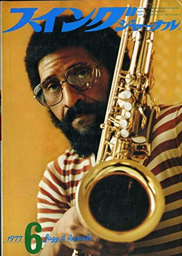 Swing JOURNAL ( スイングジャーナル ) 1977年 06月号