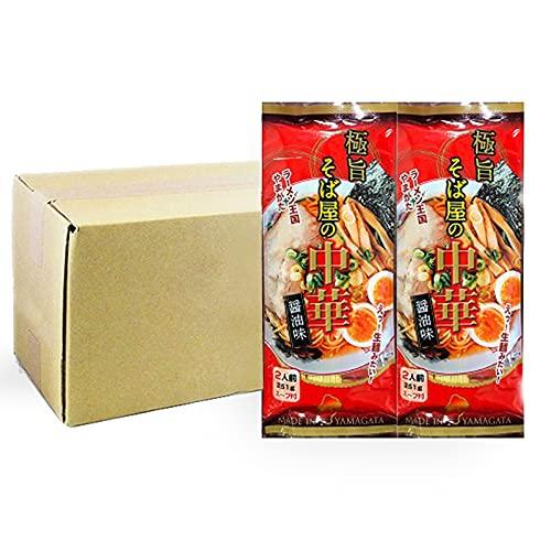 乾麺 棒麺 みうら食品 極旨そば屋の中華醤油 1袋 251g 1箱 20食 ラーメン しょうゆラーメン 乾麺 しょう油