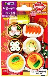 محايات ايتوكسيا ايواكو للأطفال، 3D متنوعة لطيفة ومحببة لأطعمة صينية صغيرة، مجموعة من 6، قرطاسية يابانية كورية ، هدية مثالي...