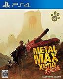 METAL MAX Xeno Reborn - PS4 (【初回生産特典】DLC「スーパーワンワングルメ」 & 【初回追加特典】取説『デストキオ・サバイバル教本』同梱