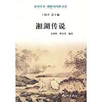 Hangzhou book Leader ( White Horse ) Series: Leader legend(Chinese Edition)
