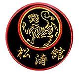 Budodrake Shotokan Karate Parches Oro Rojo Negro para Traje y Ropa de Artes Marciales