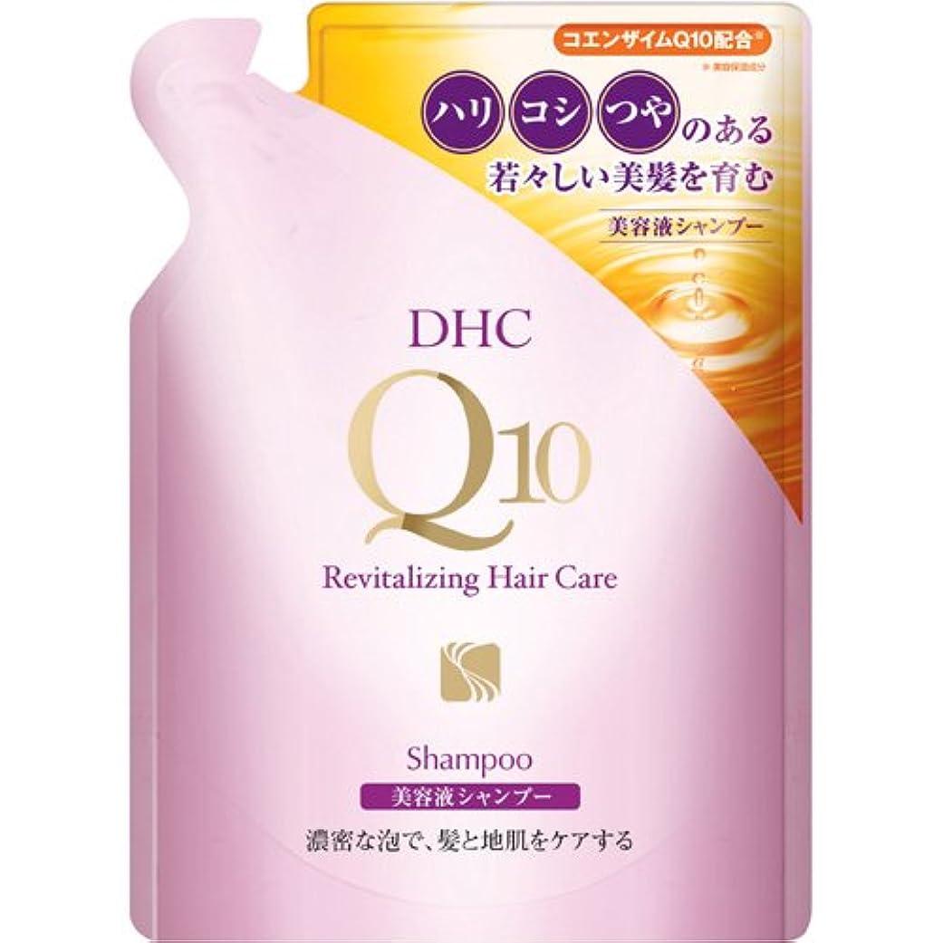 遵守する海外ビールDHC Q10美容液 シャンプー 詰め替え用 (SS) 240ml