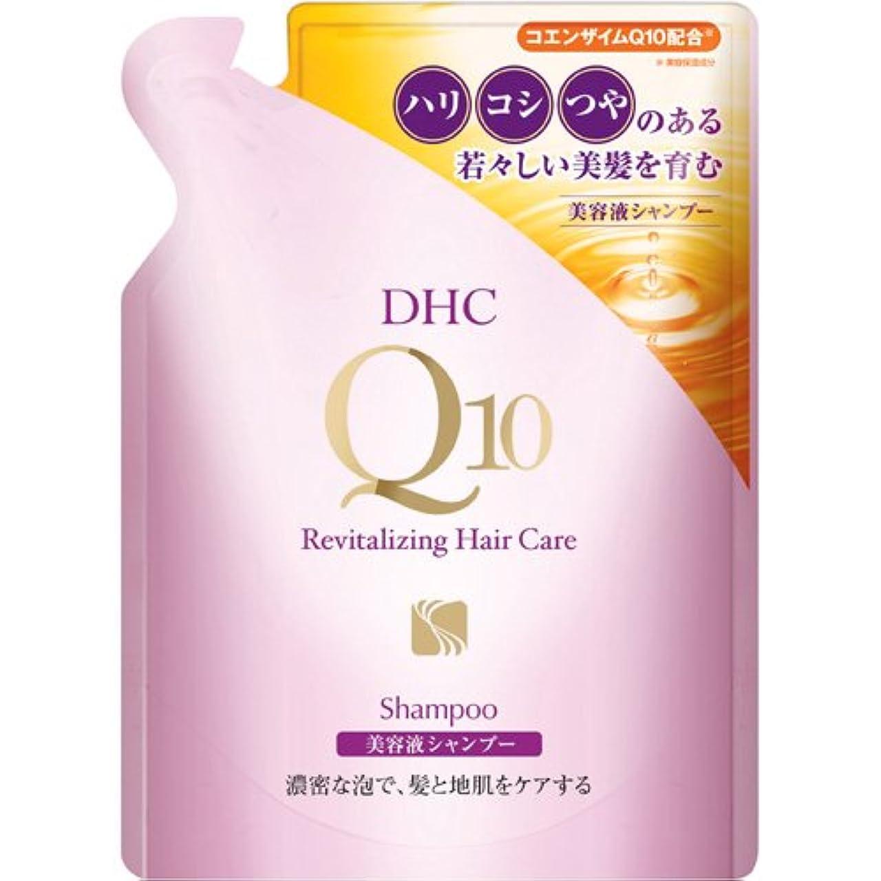 上院意図するアシストDHC Q10美容液 シャンプー 詰め替え用 (SS) 240ml