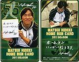 松井秀喜ホームランカード 2011 SEASON