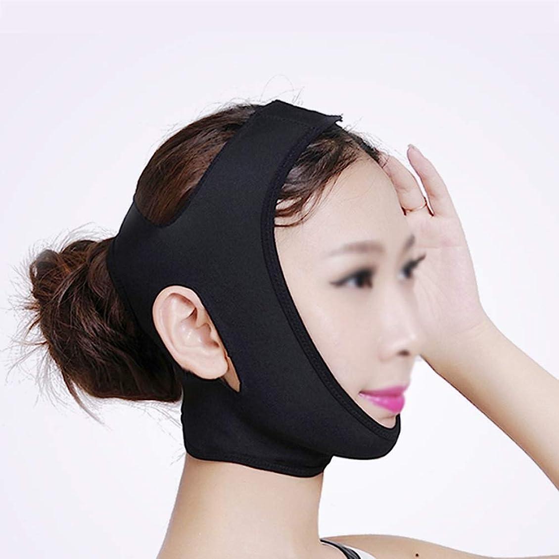 エール冒険家マカダムXHLMRMJ 減量の包帯、顔の持ち上がる包帯、二重あごを減らすために持ち上がるベルトを取除く顔の減量のマスクの持ち上がる表面、フェイスマスク、二重あご (Color : Black, Size : XL)