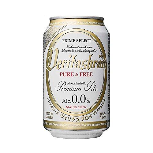VERITASBRAU PURE&FREE(ヴェリタスブロイ ピュアアンドフリー) 330ml缶×24本入×(2ケース)