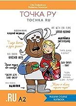 Best tochka ru book Reviews