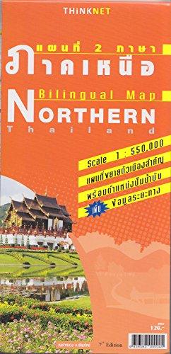 Nordwest Thailand Strassenkarte