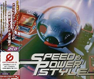 Speed & Power Style
