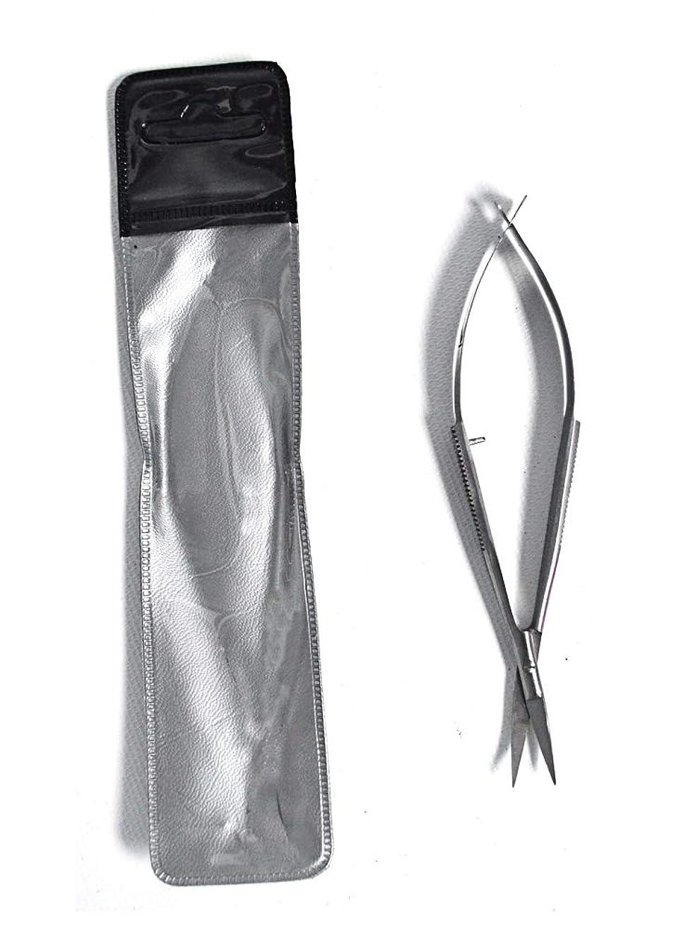 Kretzer Scissors 910309K Curved Stainless Steel 4-1/2in Thread Snips None