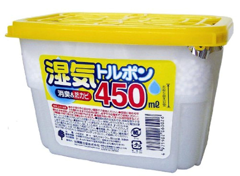 外部砂漠増強紀陽除虫菊 除湿剤 湿気トルポン 消臭&防カビ (450ml×3個パック)