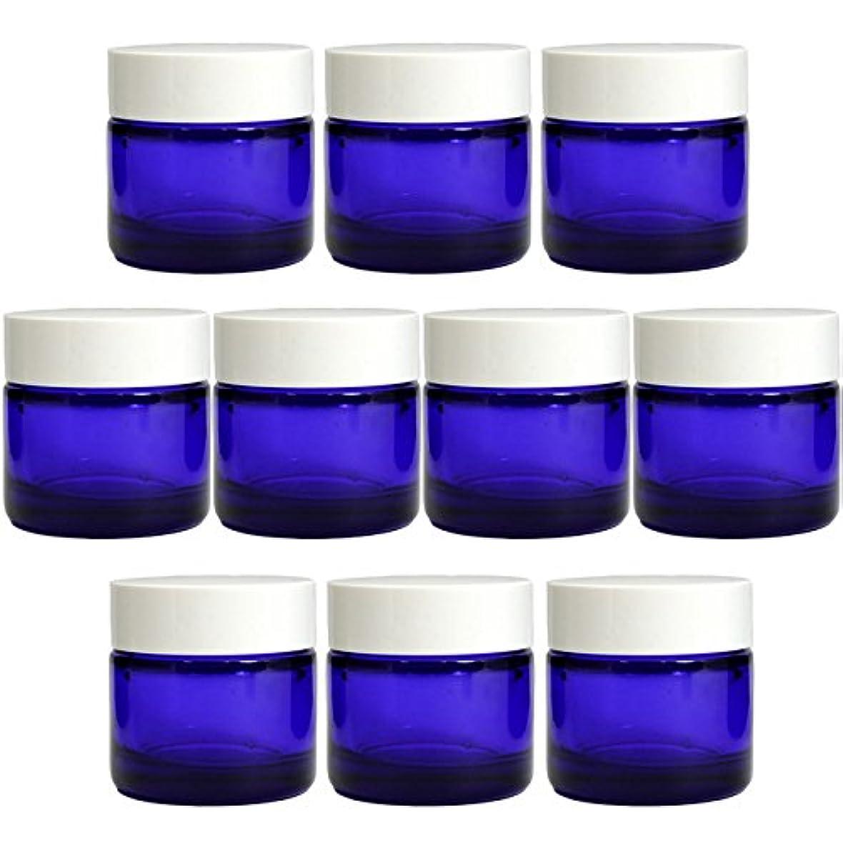 水没ラジウム上向きクリーム瓶 30g 白CAP C30白キャップ -10個セット-