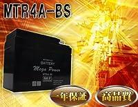 バイク バッテリー ライブDio ST ZX 型式 AF35 一年保証 HTR-4AH 密閉式