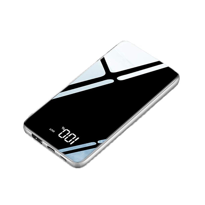 以内に発揮する不十分スリムLCDミラースクリーン電源銀行10000麻雀高速超薄型POWERBANK外部バッテリーを充電するポータブル,白