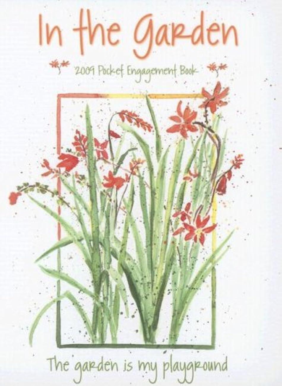 厳リークIn the Garden Pocket Engagement Book