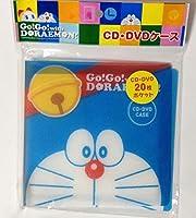 ドラえもん CD・DVDケース (20枚ポケット) Go! Go! with DORAEMON!