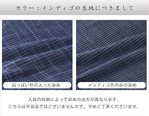 [E'sオリジナル]美肌成分セリシンたっぷりのシルク腹巻38cmショート丈日本製(インディゴ,フリー)