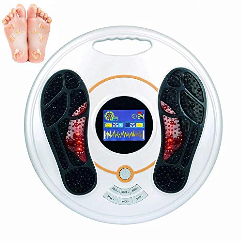 味付け最大限グレードリモートコントロール指圧筋膜炎を伴う足循環刺激装置フットマッサージャーは、神経痛の血液循環を緩和します