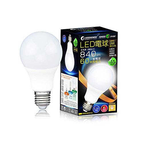 グッドグッズ(GOODGOODS) LED 電球 9W 60W形相当 高演色Ra95 昼白色 一般電球形 E26口金 840LM 【二年保証...