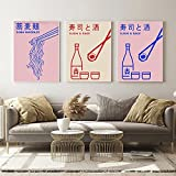 Leinwand Malerei Retro Wandkunstdruck Japanisches Essen
