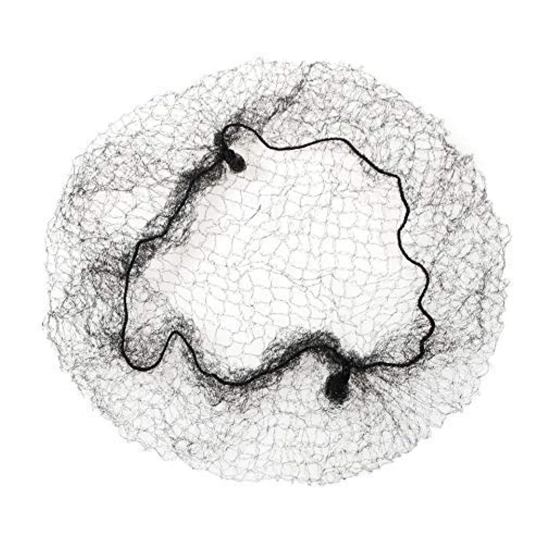学生うれしい付属品funsemble ヘア ネット 髪束ね用ネット セット アシアナネット ブラック (100本(ブラック))