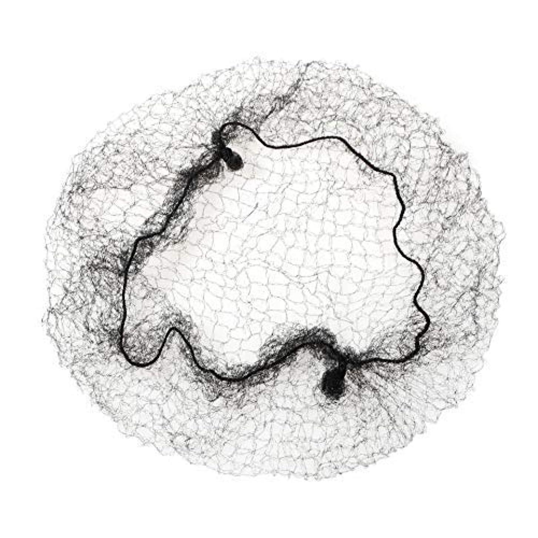 不満カウンタ延期するfunsemble ヘア ネット 髪束ね用ネット セット アシアナネット ブラック (20本(ブラック))