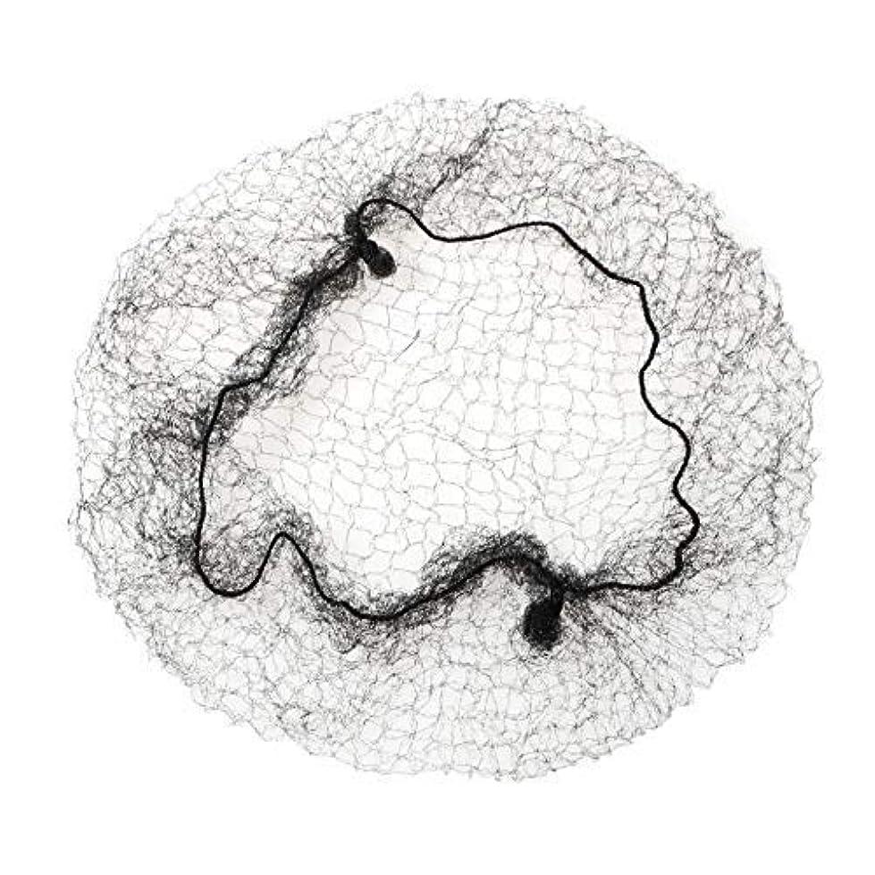 二層課す噴火funsemble ヘア ネット 髪束ね用ネット セット アシアナネット ブラック (100本(ブラック))