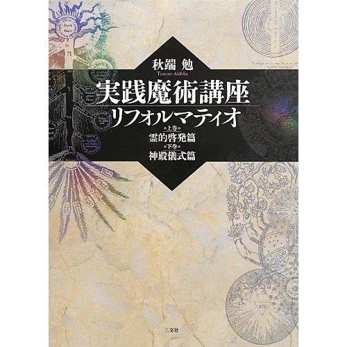 にんじん (世界文学の玉手箱)の詳細を見る