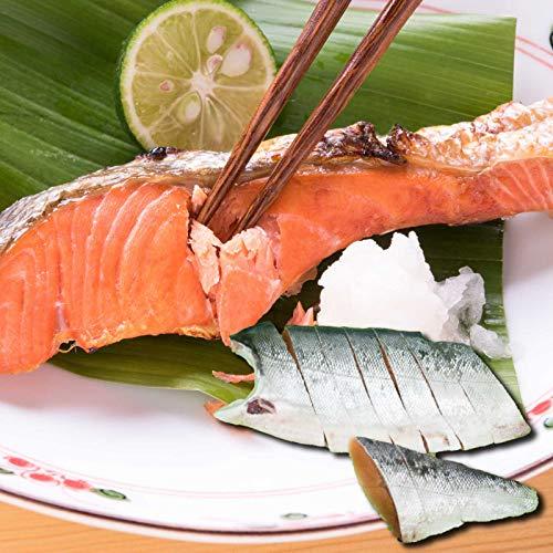 北海道産の秋鮭半身(切り身) 辛塩タイプ 前浜産 2つに分けて真空しています