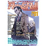 Role&Roll Vol.201