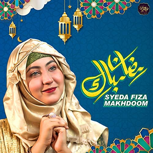 Syeda Fizza Makhdoom