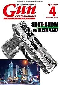 Gun Professionals(ガンプロフェッショナルズ) 2021年4月号