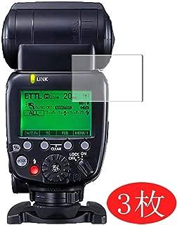 3枚 VacFun Canon スピードライト 600EX II-RT (SP600EX2-RT) 自己修復 日本製素材 4H フィルム 保護フィルム 気泡無し 0.14mm 液晶保護 フィルム プロテクター 保護 フィルム(非 ガラスフィルム 強化ガラス ガラス ) ニュー
