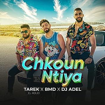 Chkoun Ntiya