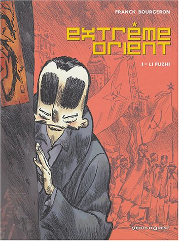 Extrême Orient, tome 1