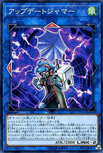 YU-GI-OH! / Update Jammer (Common) / Savage Strike (SAST-JP045) / A Japanese Single Individual Card