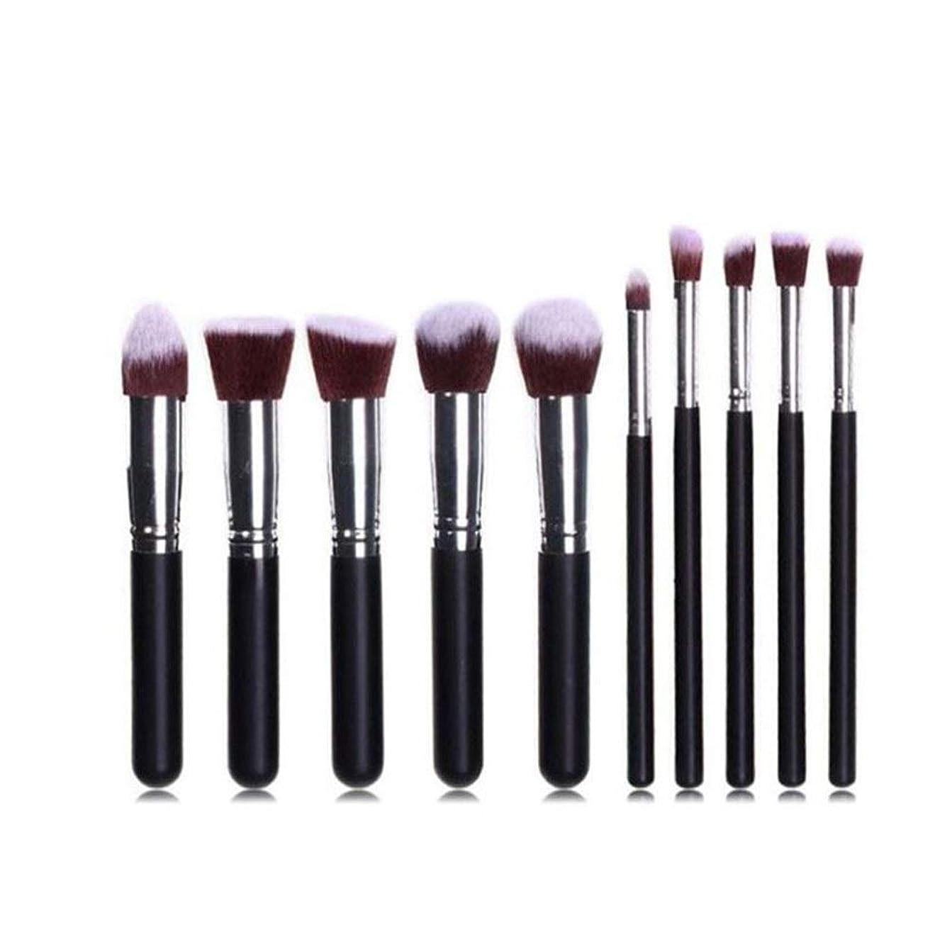 敬意を表するアサート適合する10化粧ブラシセット5ビッグ5スモールメイクブラシ美容メイクツール5ビッグ5スモール美容ブラシポータブルメイクブラシ メイクアップブラシ (Color : Black silver)