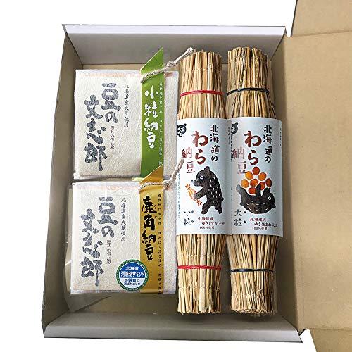 【お歳暮 ギフト】豆の文志郎 納豆 2個+わら納豆 2本 納豆職人がつくるこだわり納豆セット ギフト