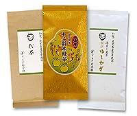 てらさわ茶舗 熊本茶&知覧茶・鹿児島茶飲み比べセット・特撰ゆしかざ 粉茶 十二穀米緑茶 3袋セット