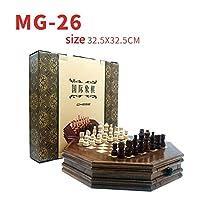チェスボード チェスヴィンテージゲームセット手作りモチーフの自然の固体木製のバックギャモンチェス委員会チェッカーズセット子供と大人のミニサイズ (Color : 褐色, Size : MG 19)