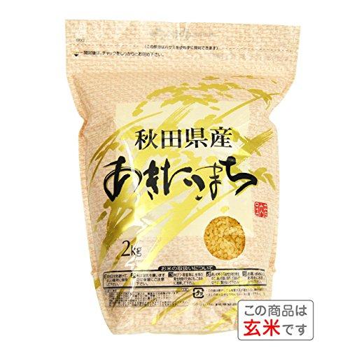 【玄米】秋田県産 あきたこまち(令和元年産) 2kg