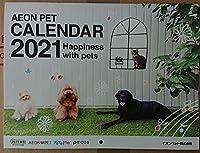 2021年 壁掛けカレンダー イオンペット ノベルティ